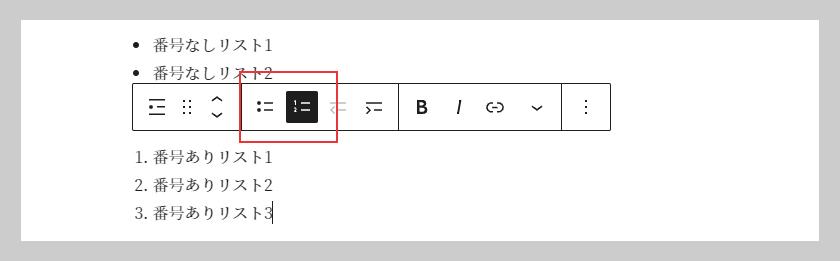 DERA-DESIGN ブログの書き方 リストを作る