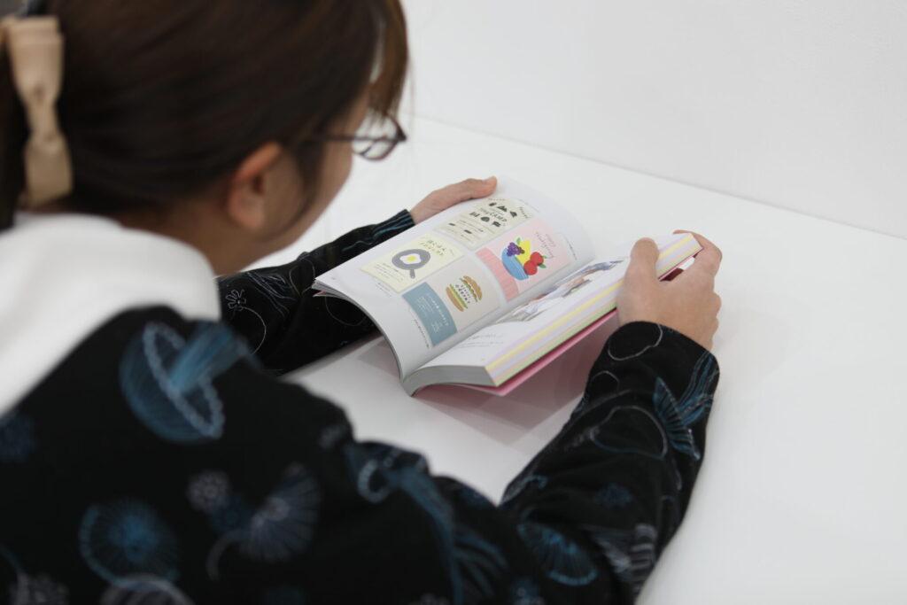 「かわいいデザイン」を読む