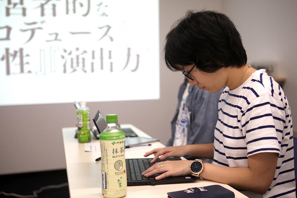 岐阜デザイン勉強会#4「これからのデザイナーに必要なこと」の参加者