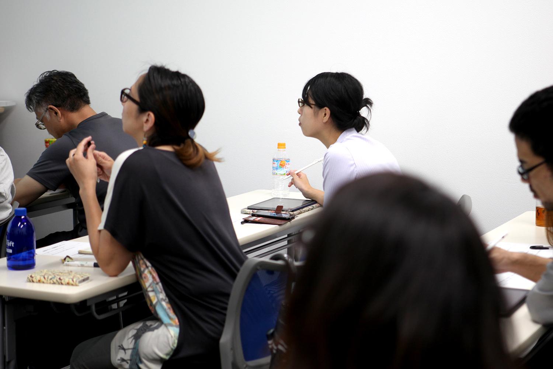 岐阜デザイン勉強会#5「余白を恐れないデザイン術」セッション2