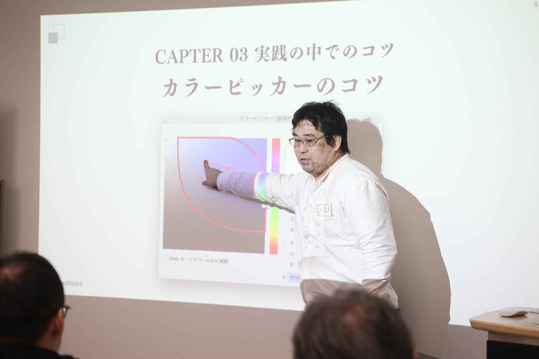 岐阜デザイン勉強会#7「わかれば簡単、色彩の基本と配色」セッション2