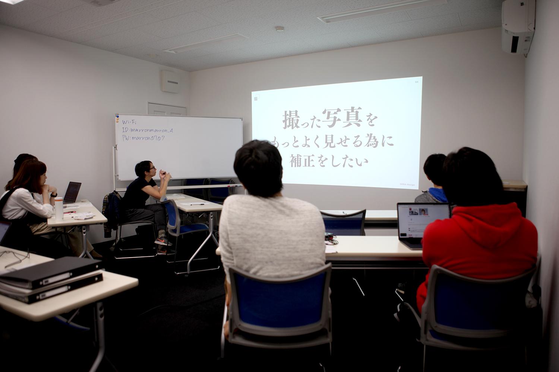 岐阜デザイン勉強会#8『デザインで使える写真撮影と補正& もう何も信じられない!フォトショップ画像加工』