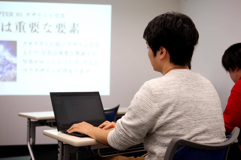 岐阜デザイン勉強会#8「デザインで使える写真撮影と補正」セッション