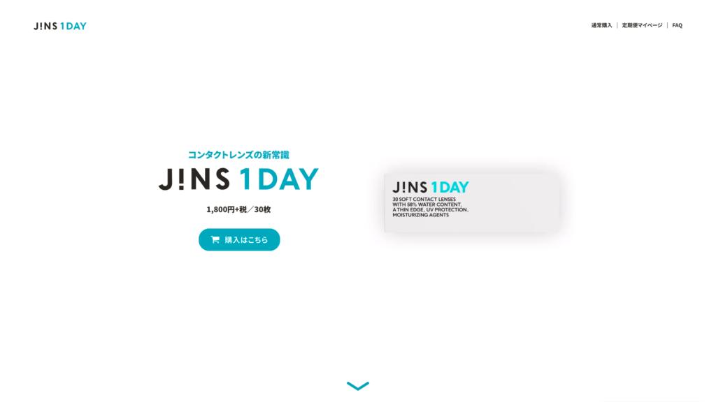 jins1day