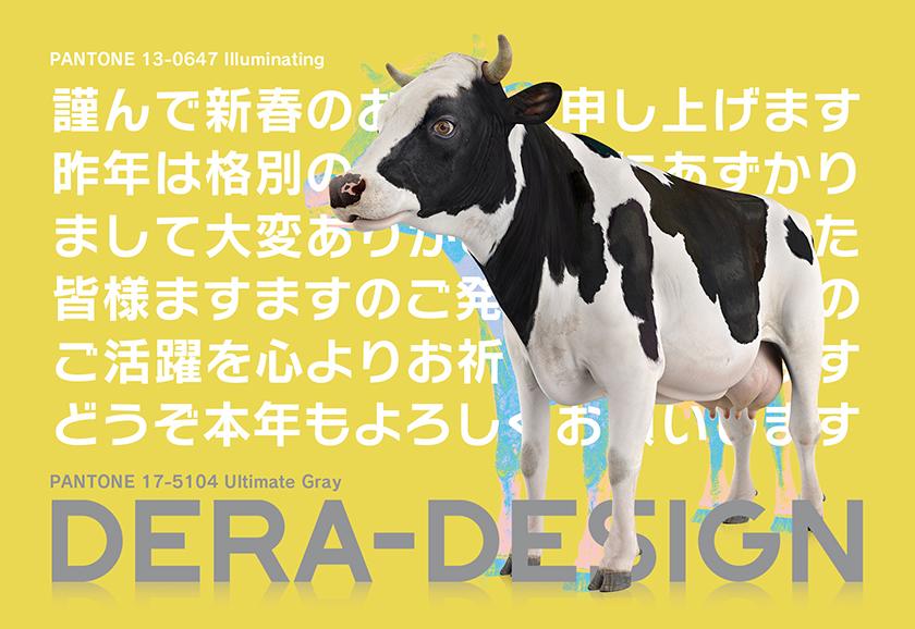 DERA-DESIGN 年賀状